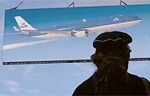 KLM航空公司户外活动 123起飞
