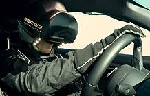 嘉实多VR技术应用 虚拟飙车
