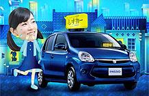日本丰田汽车营销活动 车中交谈