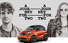 Smart汽车Instagram营销活动 两人座