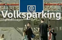 比利时大众汽车互动装置 为大家提供篮筐