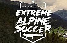 奔驰Sprinter商务车另类营销活动 高山足球