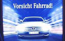 奔驰汽车盲区辅助系统技术营销 全息提醒