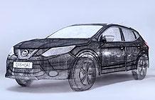 尼桑汽车技术营销 用3D打印打造一辆车