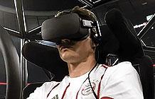 奥迪汽车营销活动 足球场的VR赛车