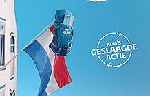 荷兰皇家航空公司KLM高中毕业营销活动 送机票