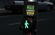 巴西雷诺汽车小创意 红绿灯