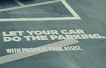 比利时尼桑汽车创意活动 停车辅助