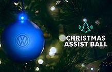 大众汽车圣诞节创意活动 圣诞辅助球