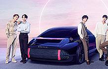 现代汽车联合BTS防弹少年团推汽车品牌MV