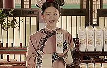 宫女太监聊护肤、玩手机,古装剧里的中插广告怎么如此泛滥?