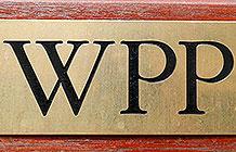 WPP宣布裁员3500人,并整合200个全球办公室