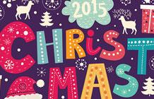 2015国外品牌圣诞节活动