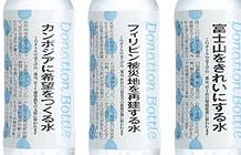 日本每日新闻公益项目 救灾矿泉水