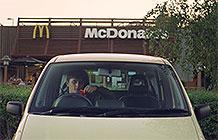 英国麦当劳宣传广告 生日汽车