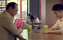 台湾麦当劳广告 咖啡杯变表白神器 接纳篇