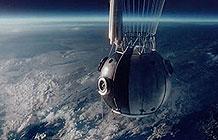轩尼诗新广告堪比科幻片 带你上天