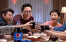 百事可乐新年宣传广告 把乐带回家