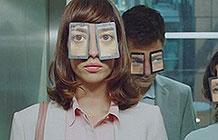 黑镜导演拍的新广告里 每个人的眼睛都变成了电子屏幕