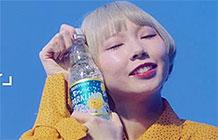 网红浅葱喵为三得利气泡水拍了 MV 广告,一首汽水之歌