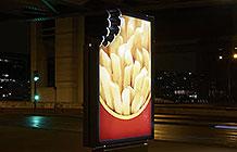 法国麦当劳户外创意广告 被啃掉的汉堡