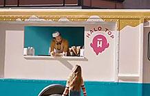 美国冰激凌品牌Halo Top广告 只给大人吃的冰淇淋