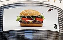 汉堡王恶搞麦当劳广告 我们比你大