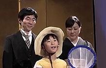 """日本最套路的""""假""""广告 婚礼上"""