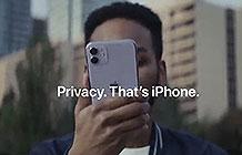 苹果iPhone隐私广告 有些东西不应该被分享