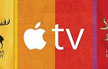 苹果TV广告 让我们看不到电视的未来呀