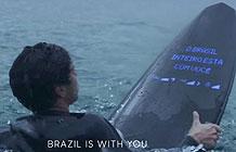 三星巴西创新冲浪板GALAXY SURFBOARD广告