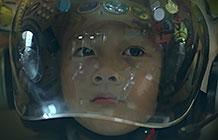 新加坡零售商lazada圣诞节广告 宇航员