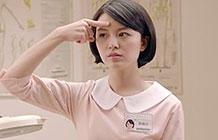 台湾奇葩脑洞广告 匪夷所思的体检