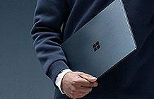 微软推新笔记本 用的是香奈儿No.5的广告歌
