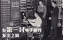 微信小程序首部广告片