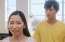 日本Line恶搞广告 300日元求婚