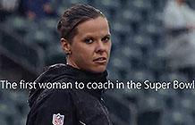 微软2020超级碗广告 第一位超级碗女教练