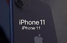 苹果iPhone11宣传广告 准备就绪