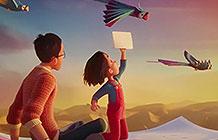 惠普打印机动画广告 天气作业
