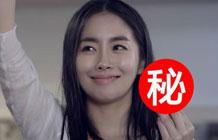 韩国人拍的杜蕾斯广告,都能这么唯美