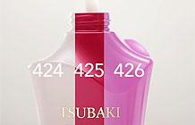 日本资生堂环保广告歌