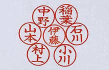 日本文具店创意广告 印章的故事