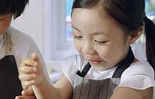 台湾宜家宣传广告 娃娃做菜