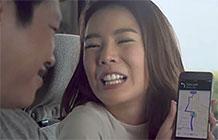 泰国情侣相爱相杀广告短片《你要怎样》