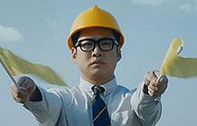 韩国新秀丽旅行箱宣传广告 测试