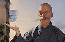 Tena Men男性纸尿片品牌广告 控制