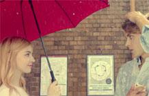这款雨伞是专门为手机用户而设计的