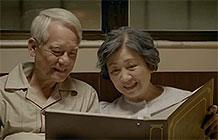 香港周大福珠宝恩爱相守五十载催泪广告《幸福有迹可循》