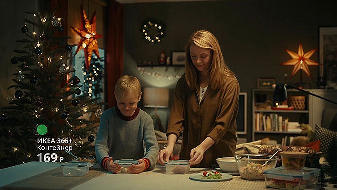 俄罗斯宜家2020圣诞节广告不要浪费
