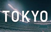 东京奥运会广告 +1